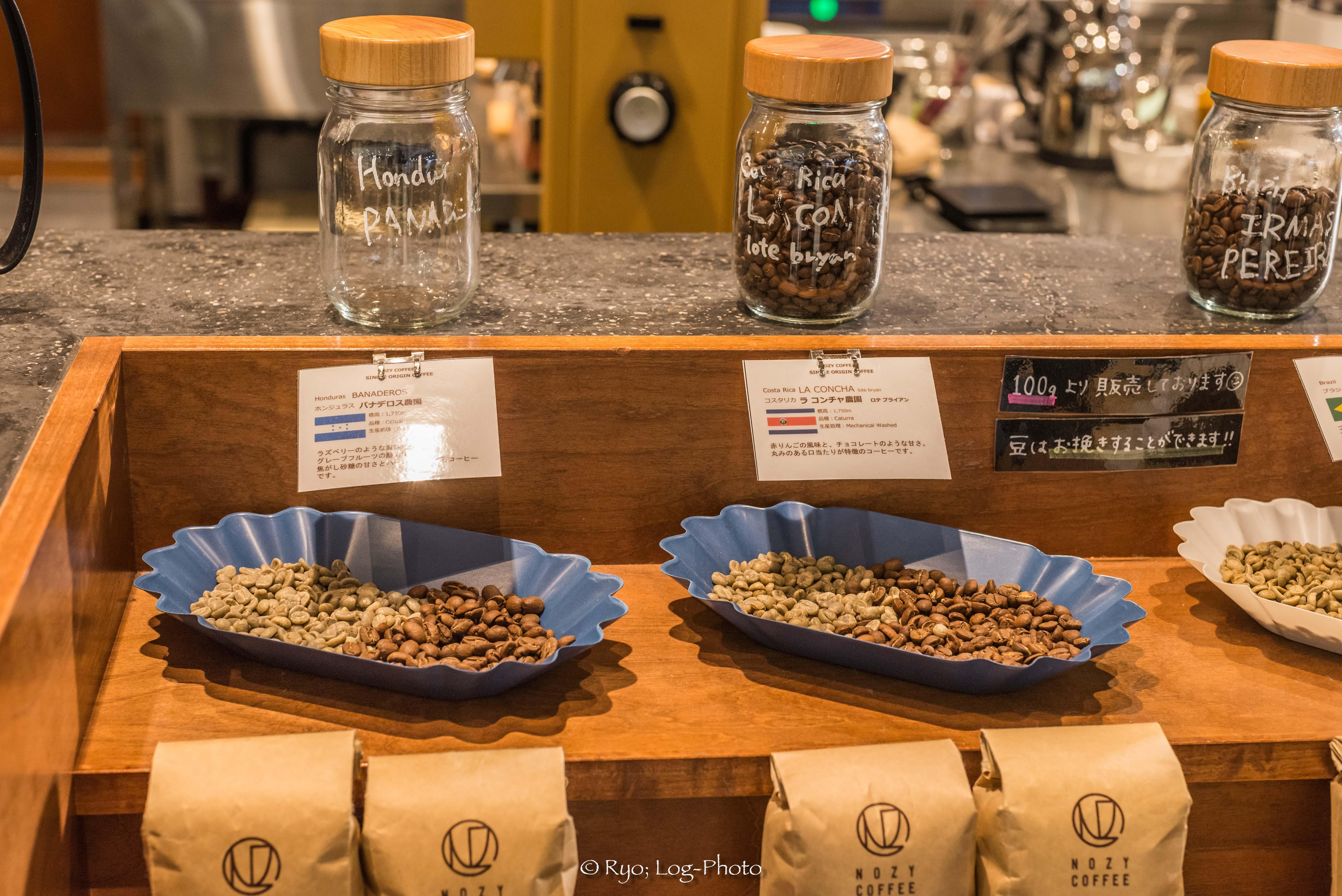 nozycoffeeノージーコーヒー木更津  豆