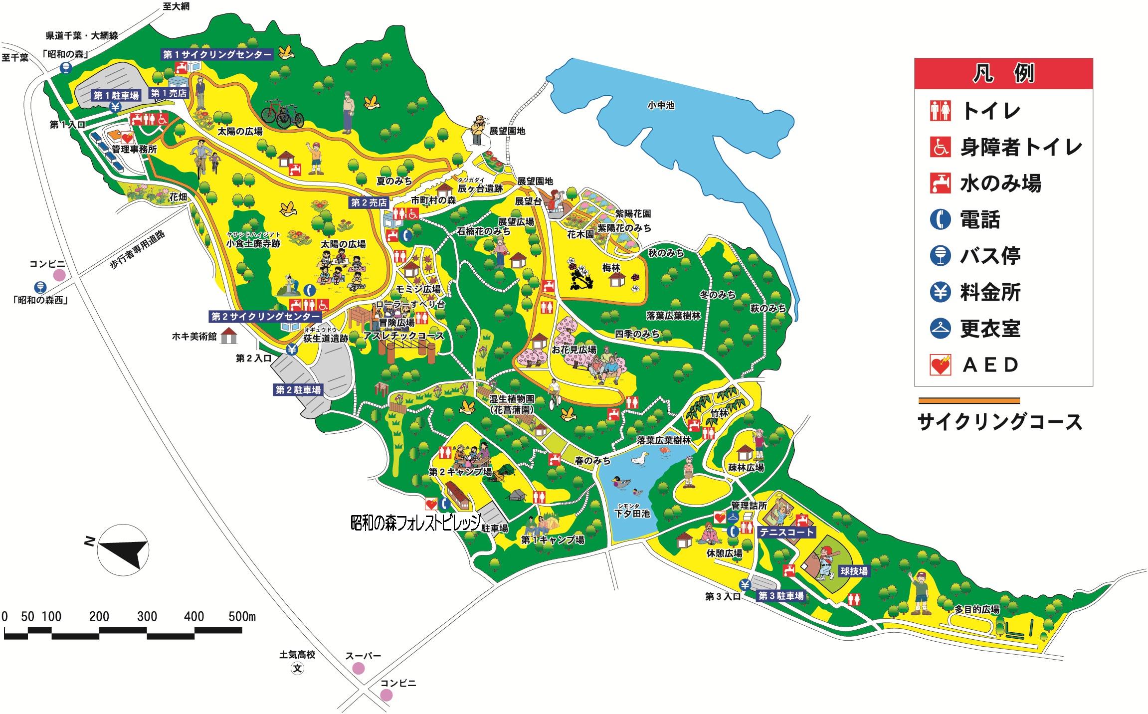 引用:昭和の森ホームページ