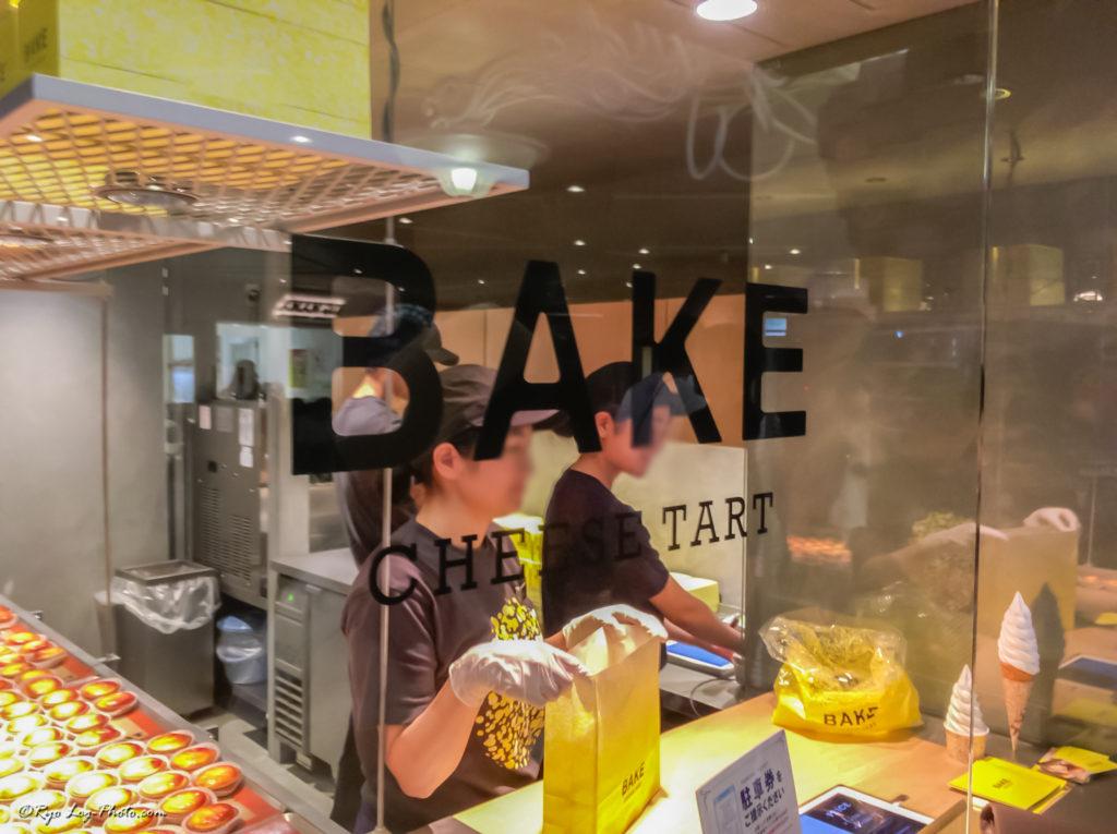 BAKE(ベイク)店員さんの笑顔が素敵