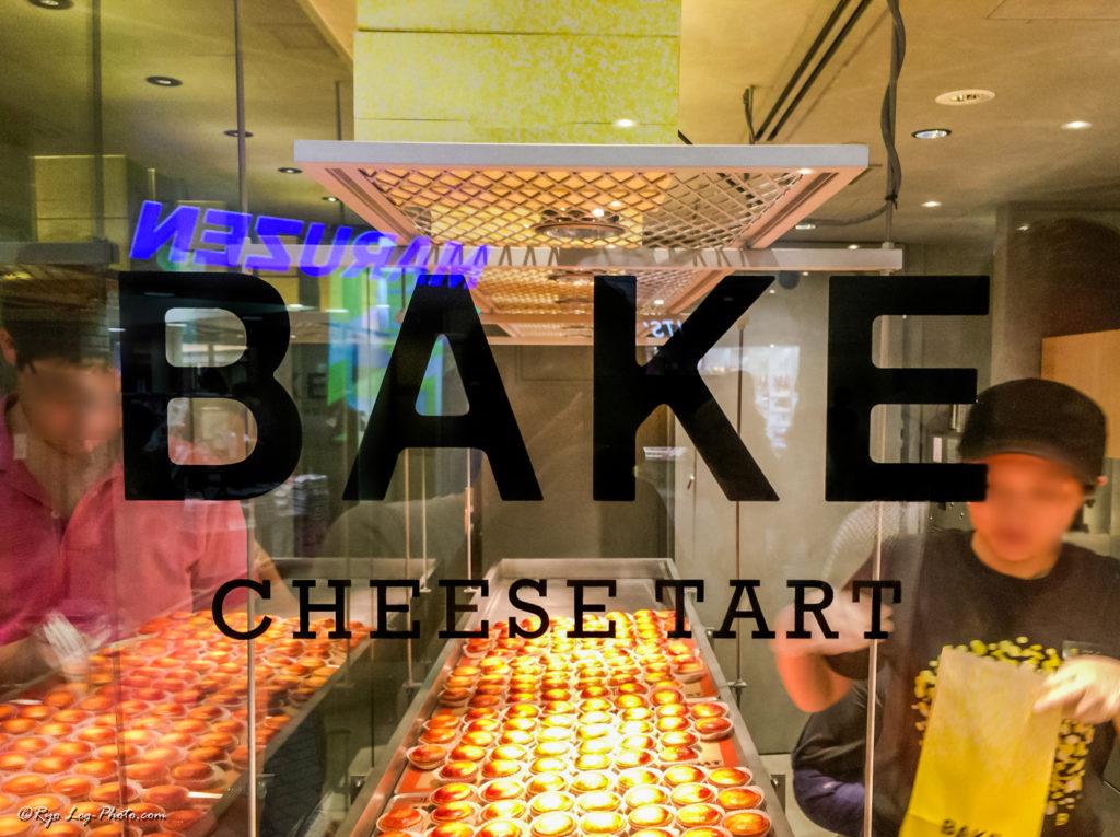 チーズケーキタルトで有名なベイク