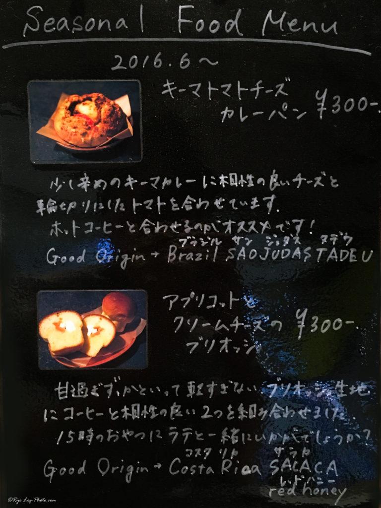 nozy ノージーコーヒー木更津
