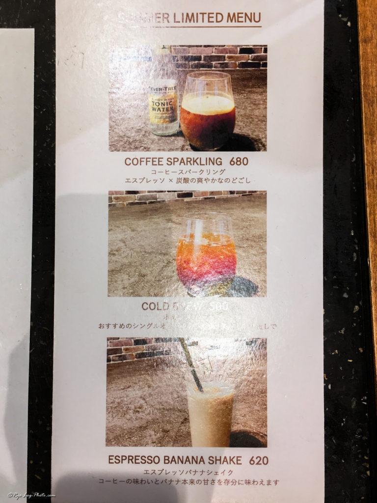 nozy coffee メニュー