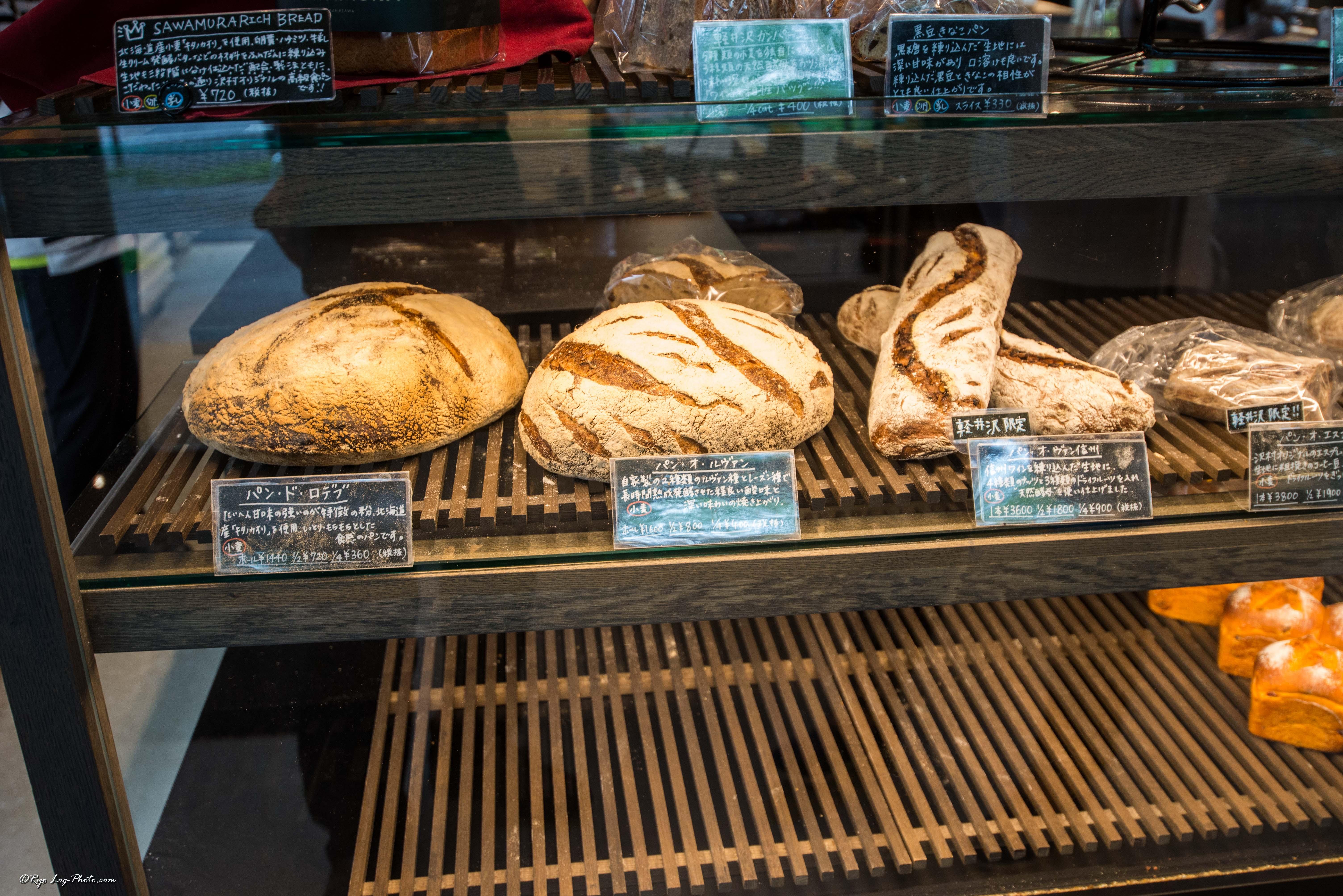 お値段が別格なパンも