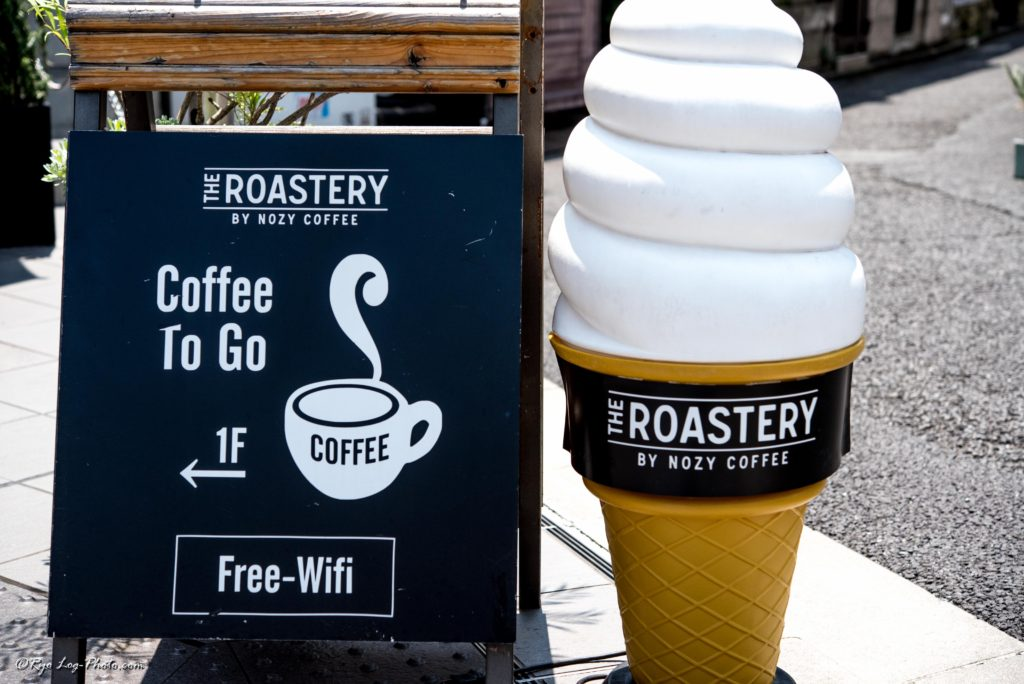 the-roasteryザ・ロースタリー看板