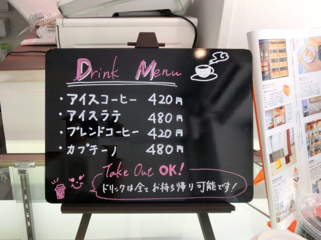 銀座 ベーカリー 穴場 カフェ