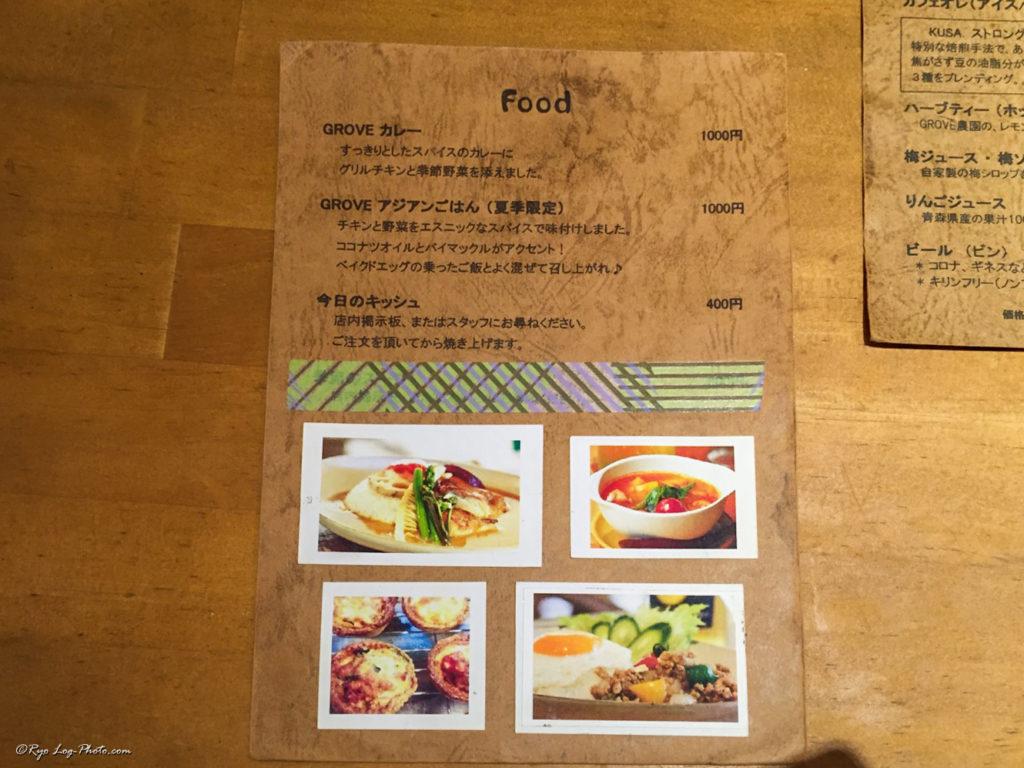 メニュー 富津 cafe グローブ