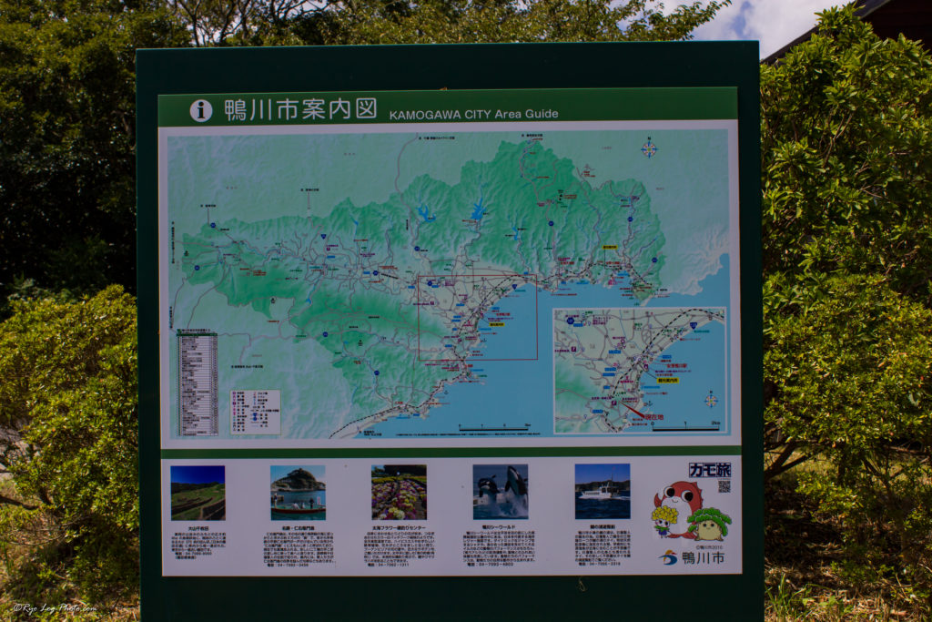 kamogawa 鴨川 展望台