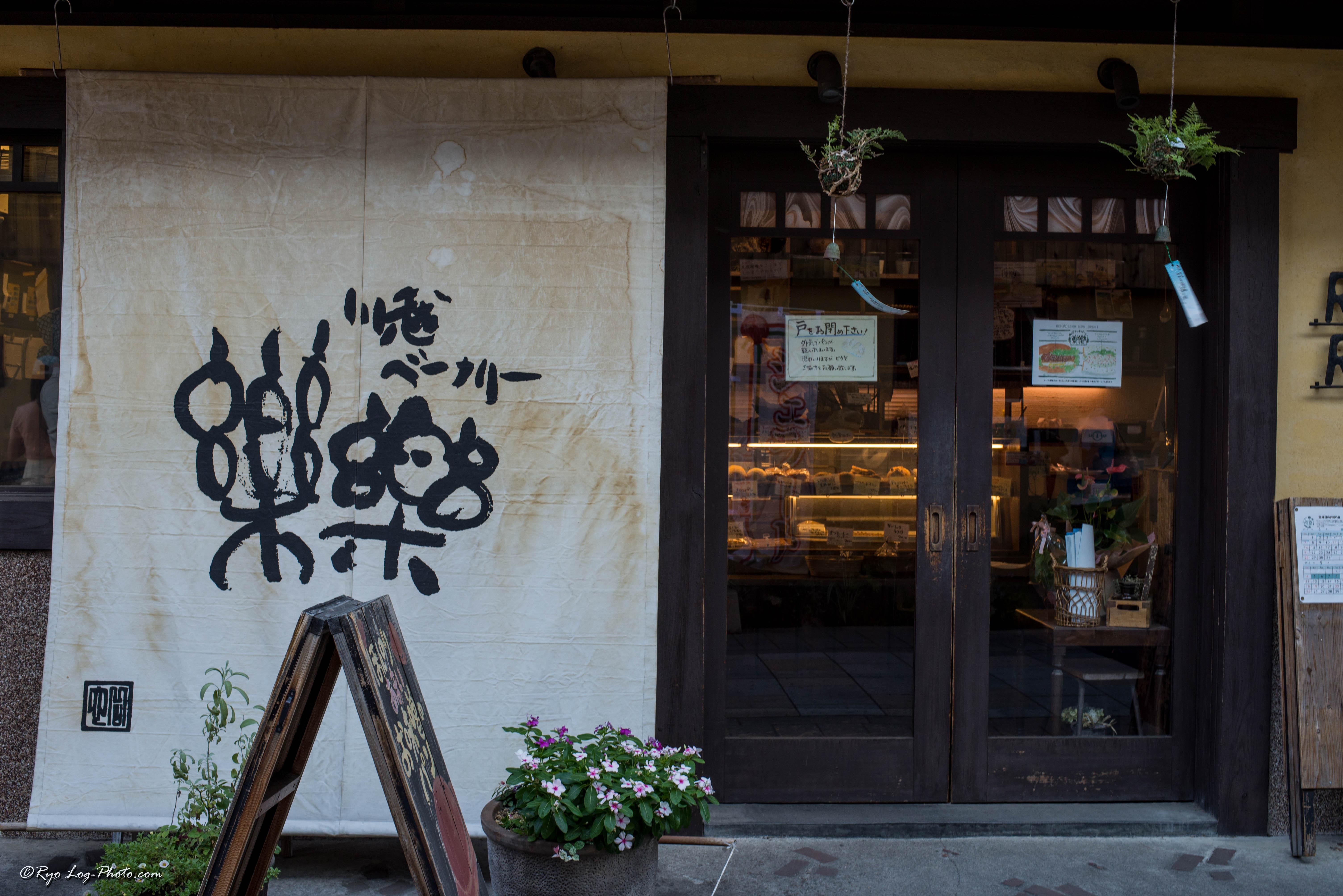川越カフェ ベーカリー