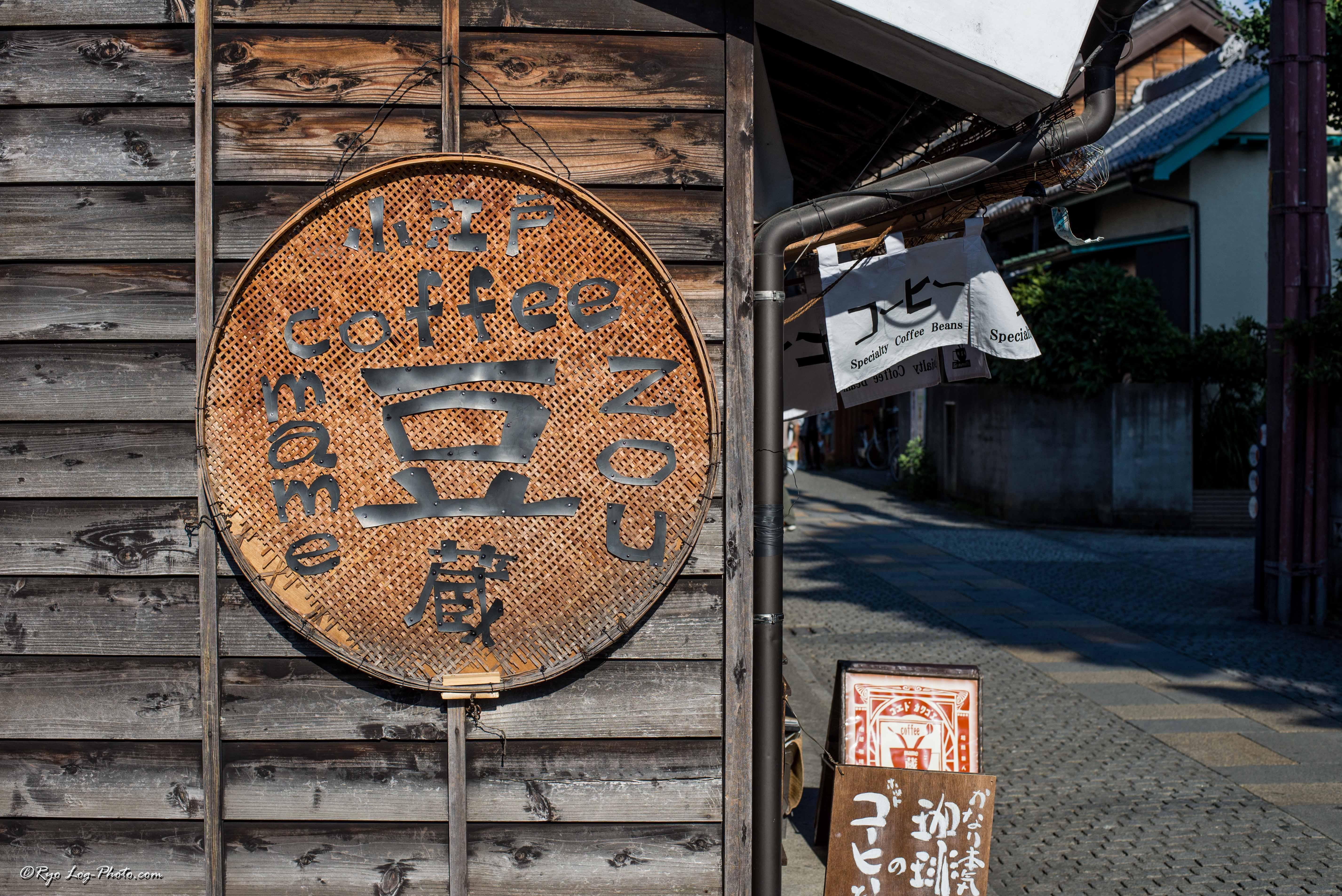 川越 カフェ 喫茶店