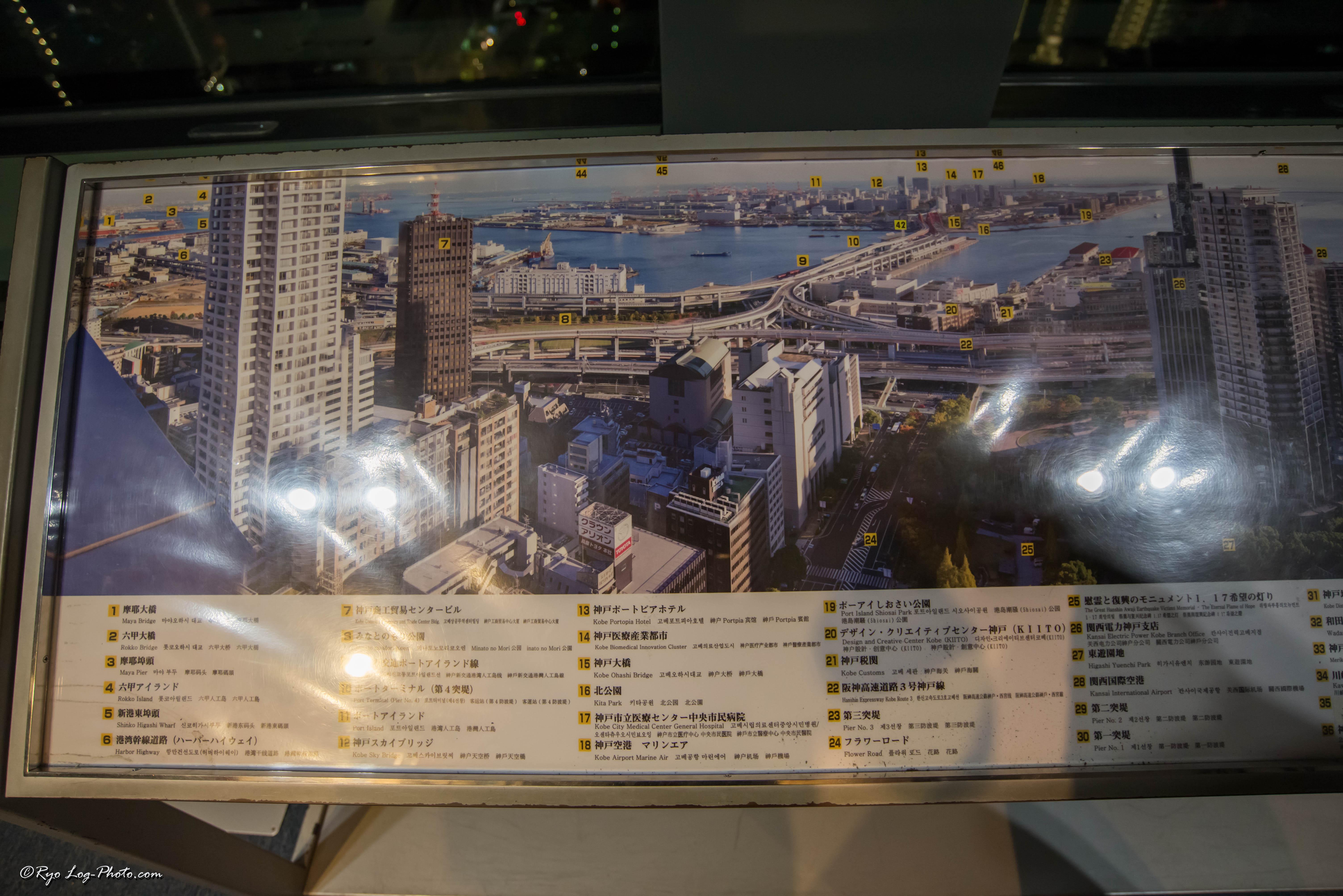 神戸市役所 夜景 穴場