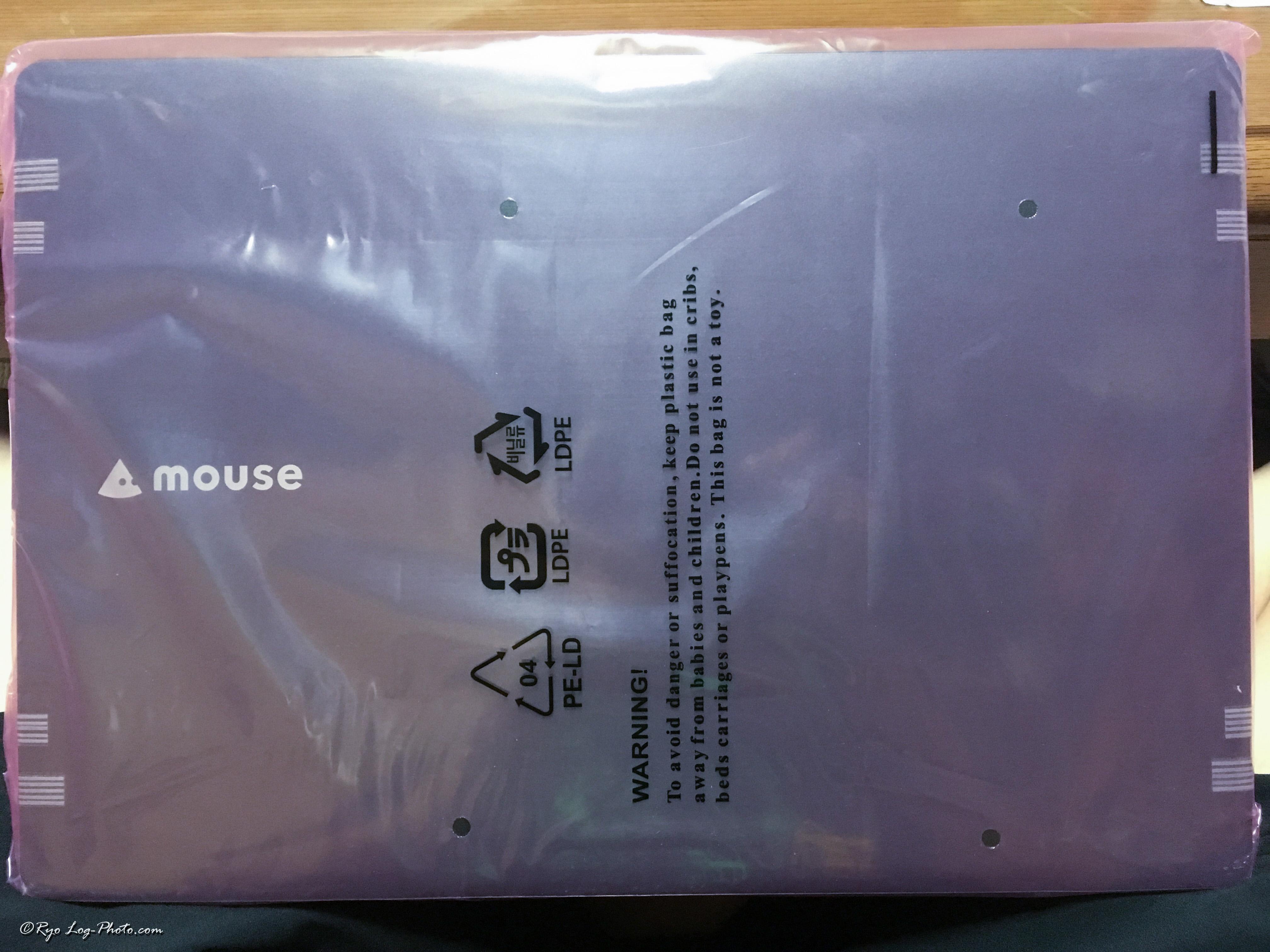 マウスコンピューター 丁寧な梱包