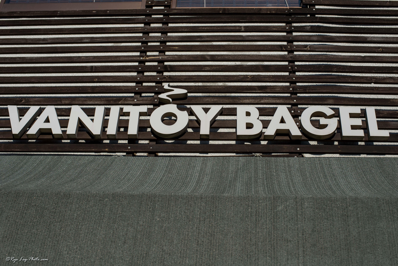 VANITOY BAGEL(バニトイベーグル)