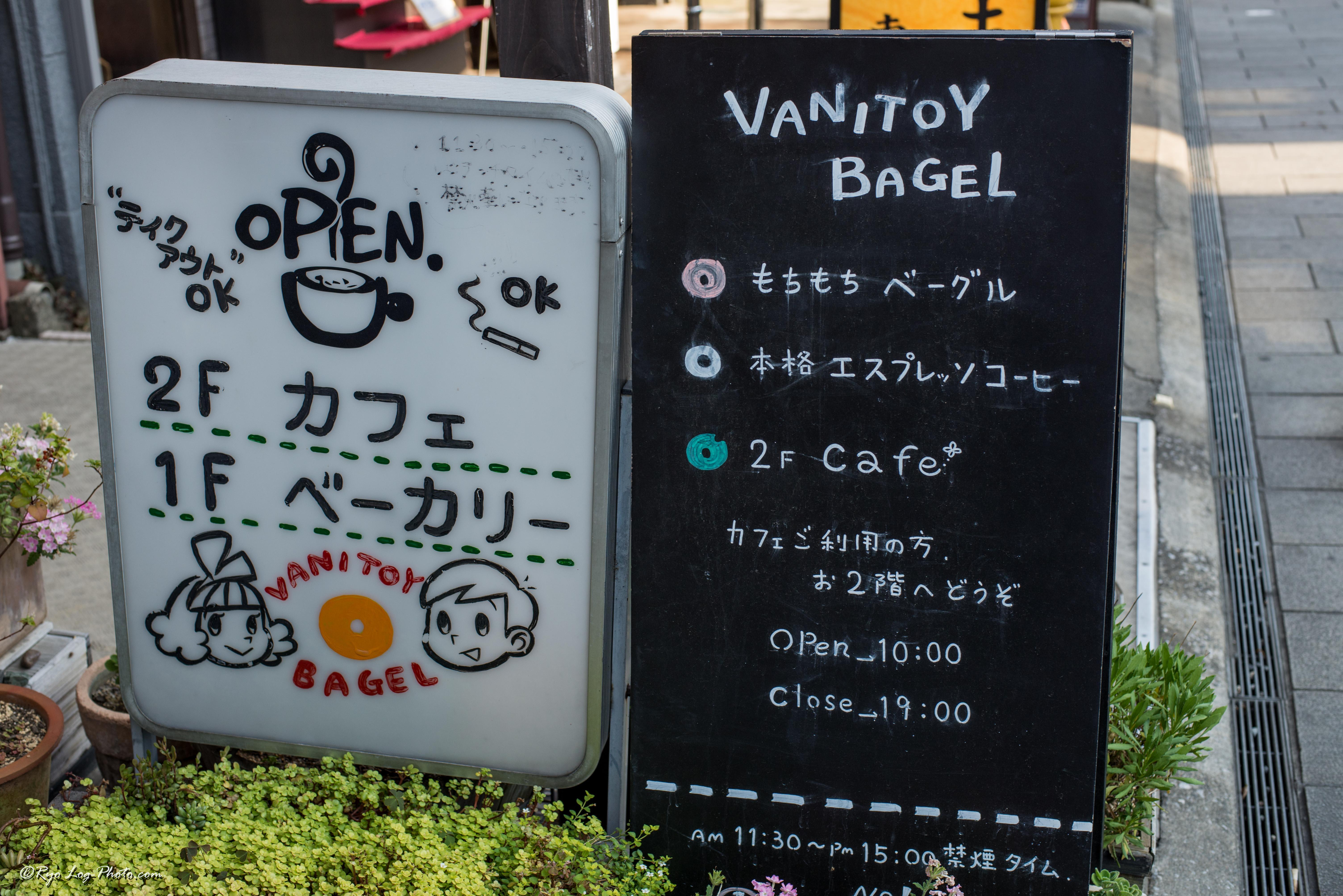 バニトイ 川越 カフェ コーヒー