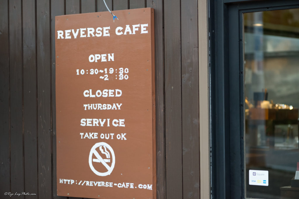 reverse cafe 木更津 カフェ