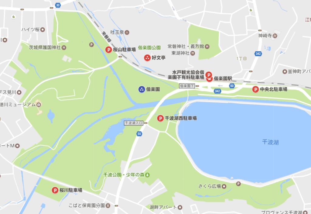 水戸 偕楽園 駐車場