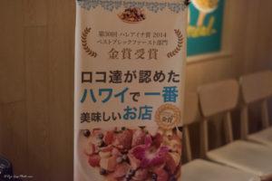 カフェカイラ 表参道 cafekaila