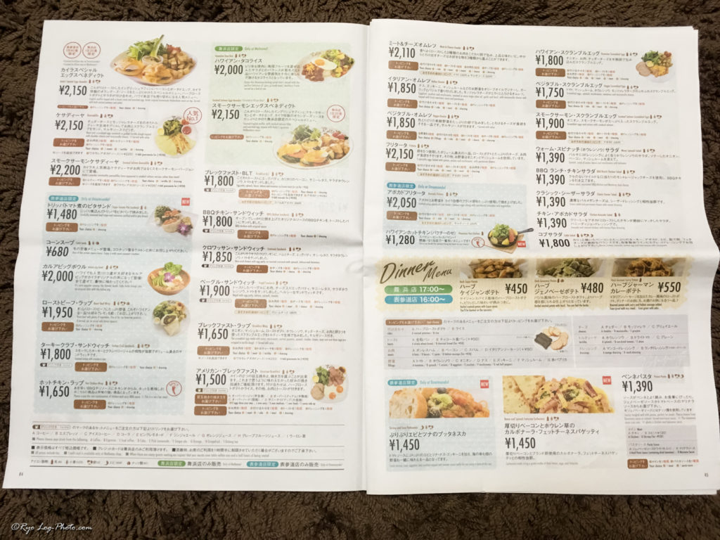 cafe kaila menu カフェカイラ メニュー3