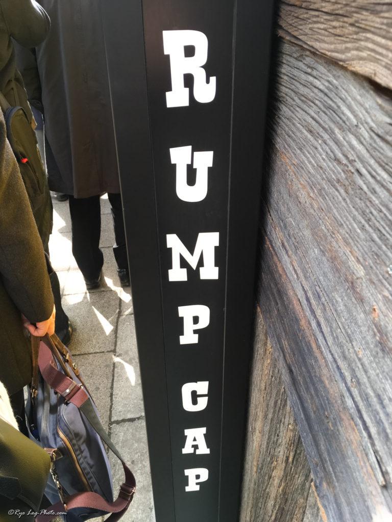 RUMP_CAP 田町