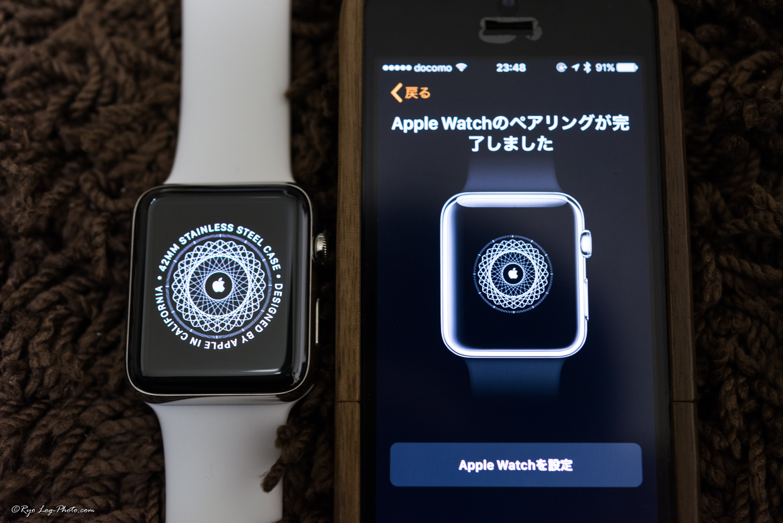 AppleWatch ペアリング