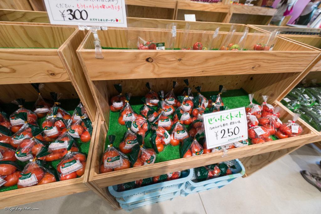 愛彩畑 トマト 卵 大根 野菜