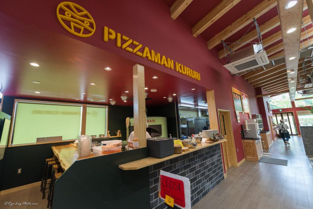 ピッザマン pizzaman kururi 久留里