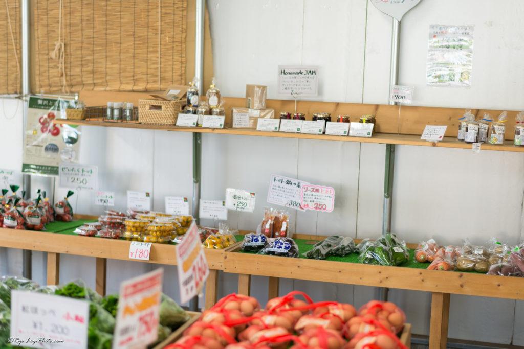 愛彩畑 直売所 野菜 イチゴ