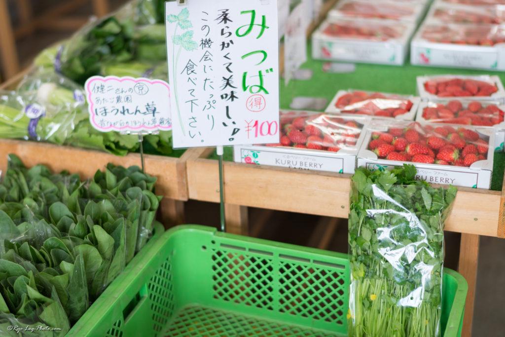 愛彩畑 直売所 野菜 イチゴ狩り