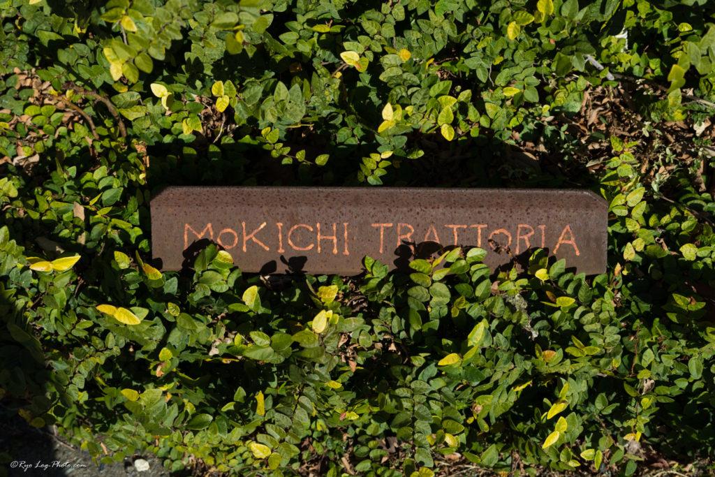 MOKICHI TRATTORIA モキチ 香川