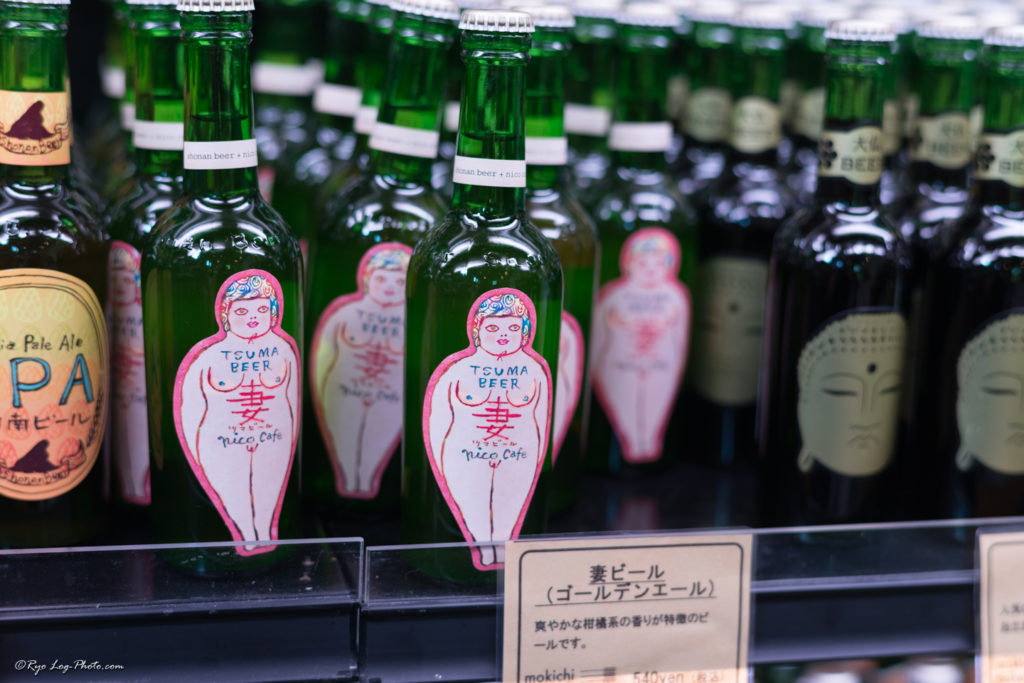 モキチ 湘南ビール 日本酒