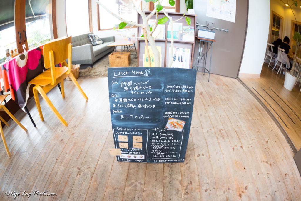 cafe sokeri メニュー カフェソケリ 千葉 カフェ