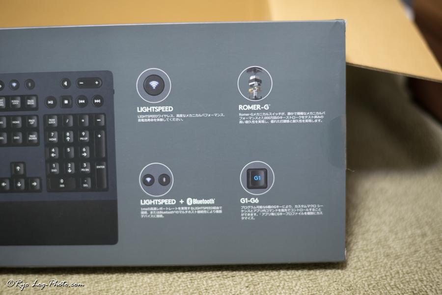 logicool G613 キーボード