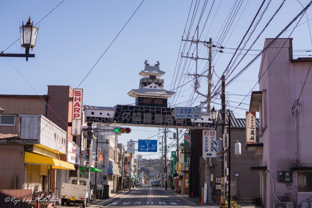 千葉県 久留里 観光 城