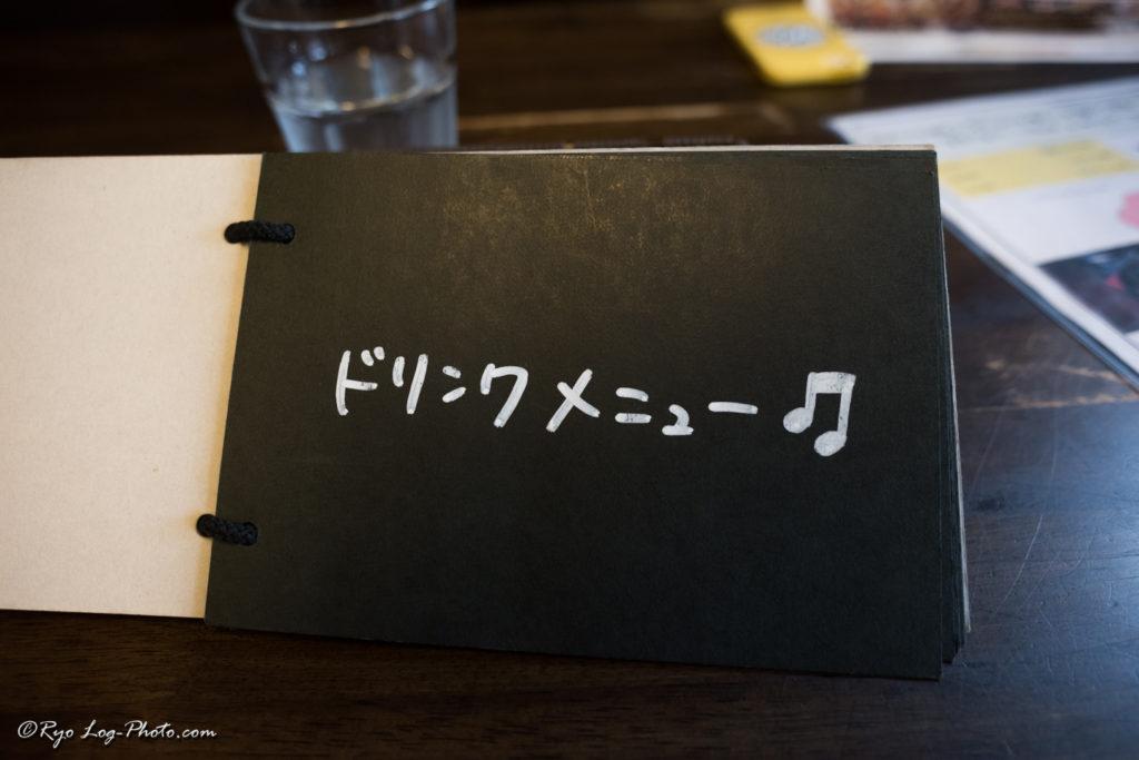 のうえんカフェ 混雑 ランチ 袖ヶ浦 千葉