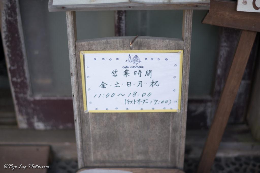 カフェ エドモンズ 金谷 富津