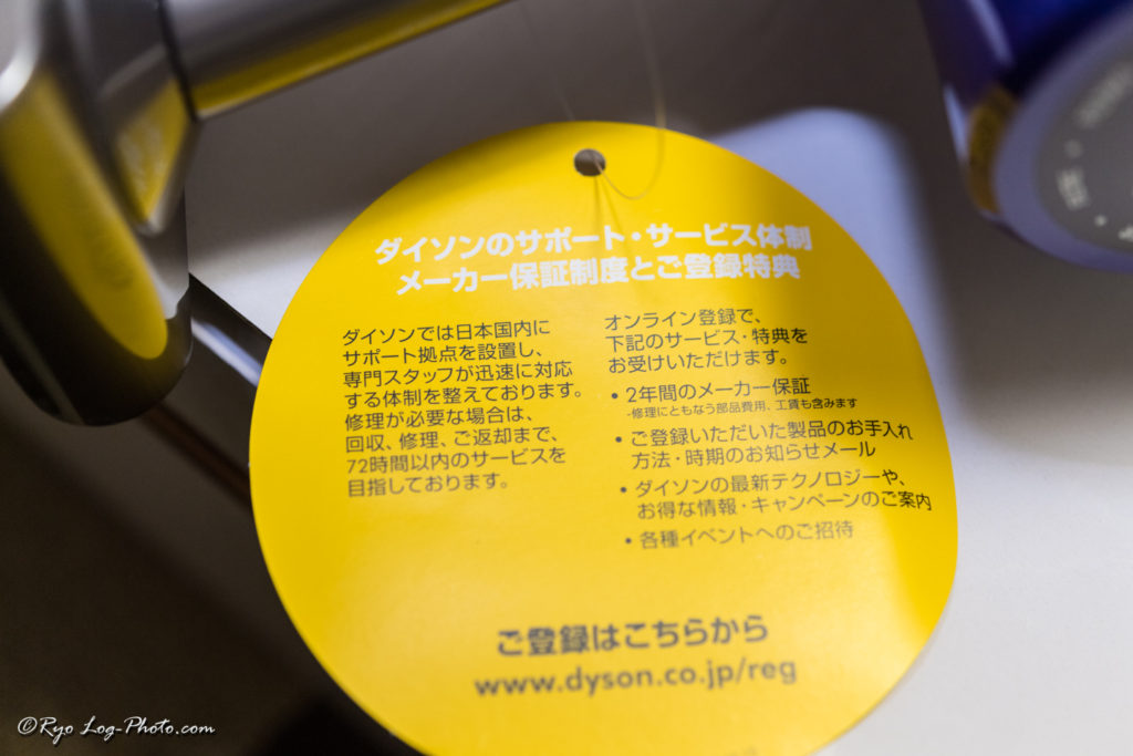 Dyson V10 Fluffy SV12 サイクロン