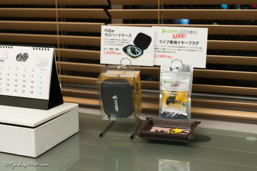 fitear 須山 フジヤエービック ソフトケース