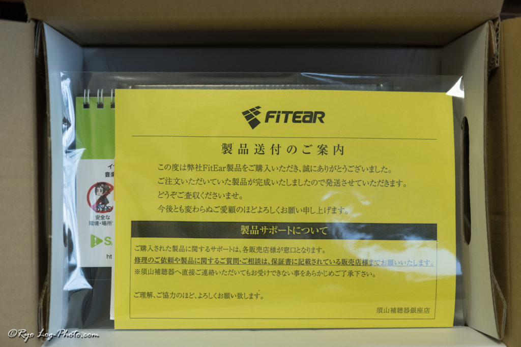 fitear mh334 suyama 須山 カラー 色 青 透明
