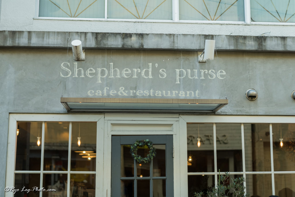 shepherd's purse シェパーズ パース 高円寺 カフェ ランチ