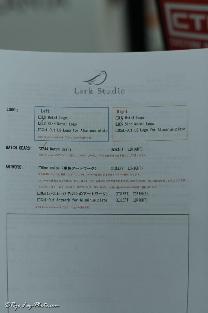 Lark studio ラークスタジオ LSIV