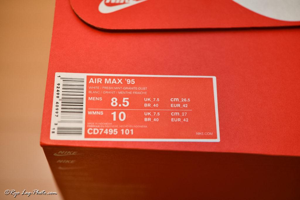nike airmax 95 エアマックス フレッシュ ミント