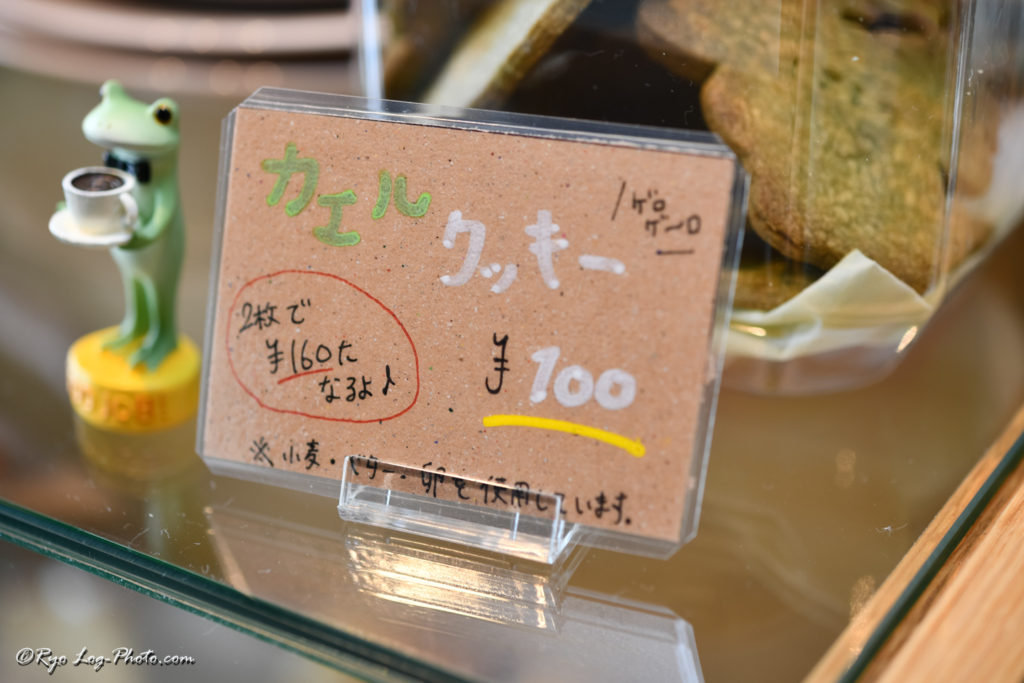 Ozzi Coffee 袖ヶ浦 千葉 カフェ オッジ カエルクッキー