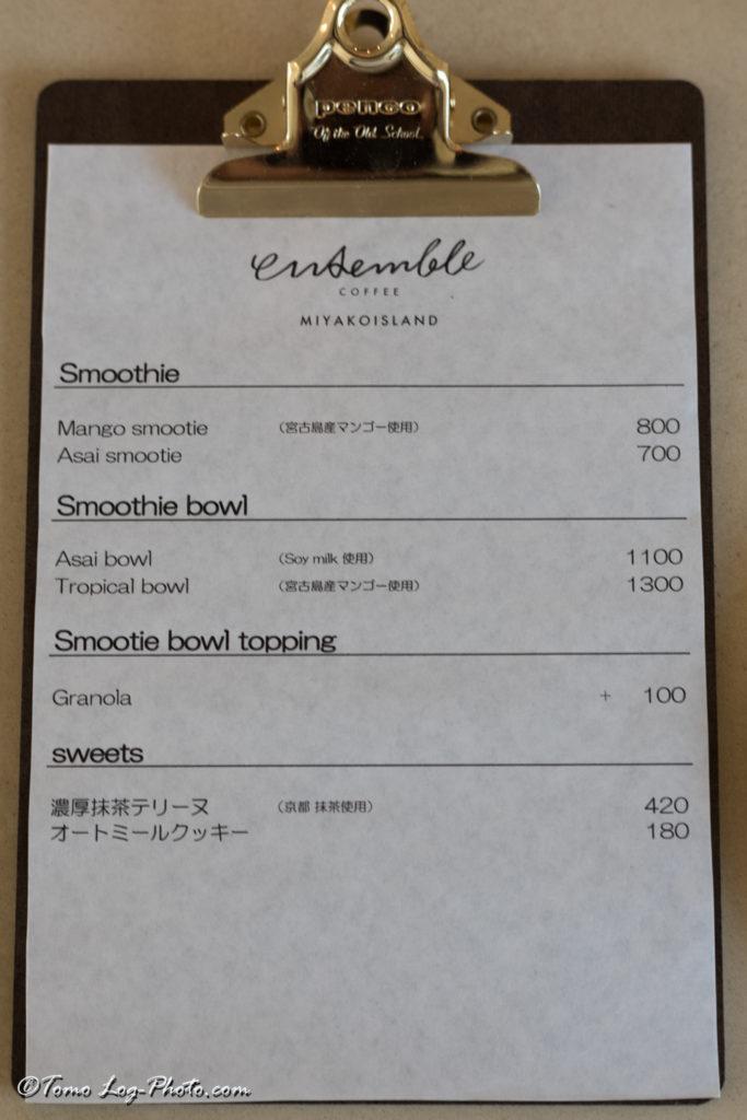 ensemble miyakoisland 宮古島 オシャレ カフェ メニュー