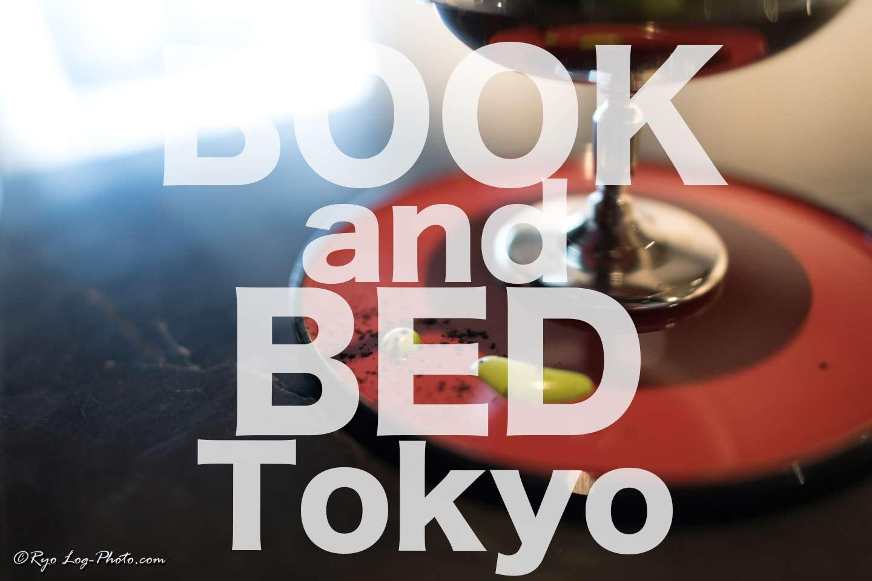 book and bed tokyo ブックアンドベッド