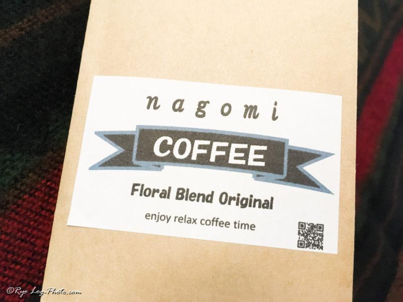 nagomi なごみコーヒー ブレンド
