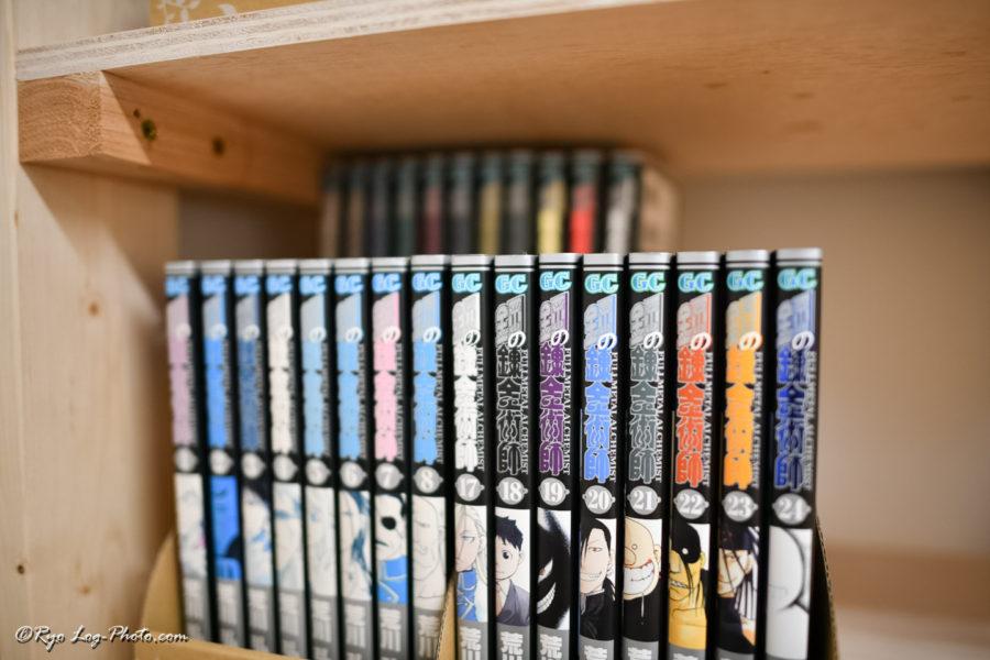 自作 本棚 作り方 木 壁面収納