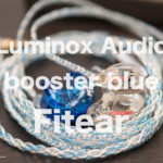 luminox audio booster blue fitear リケーブル