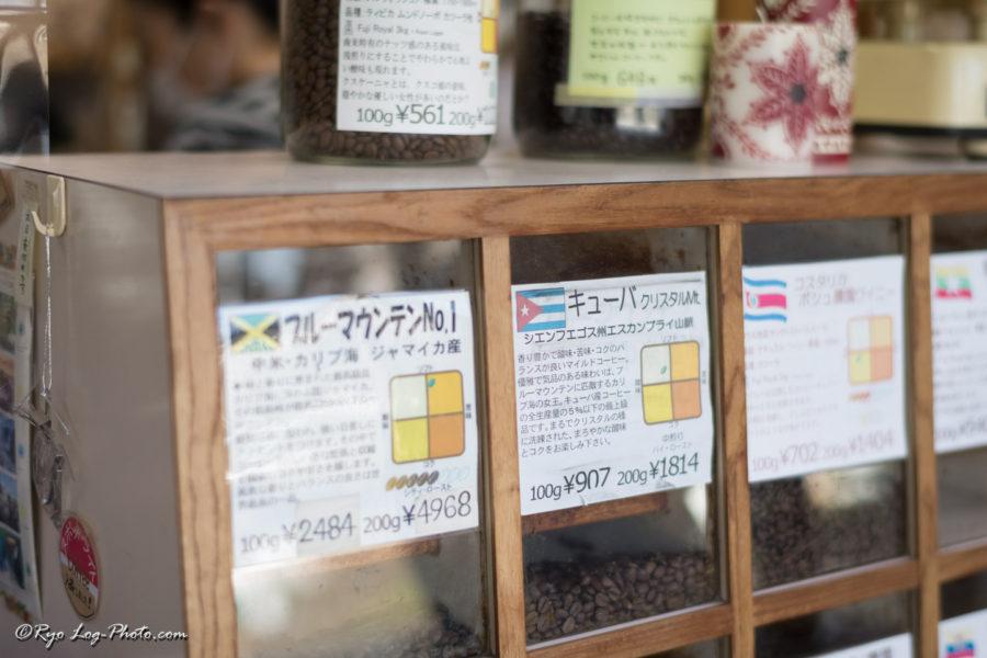 木更津 焙煎 珈琲豆 コーヒー