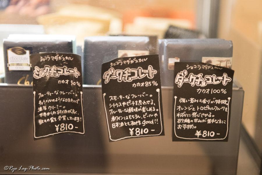 malaika coffee マライカ カカオ 焙煎 木更津