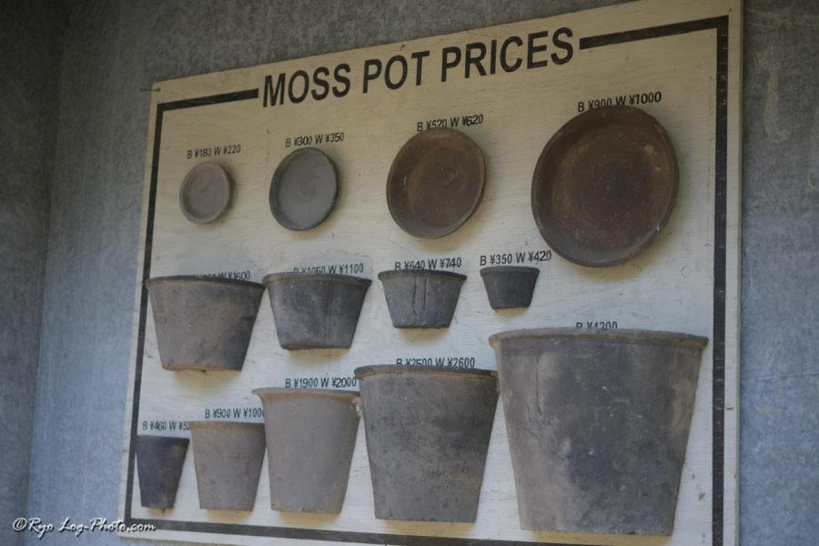 SOLSO FARM ソルソファーム 道具 鉢 スコップ 肥料